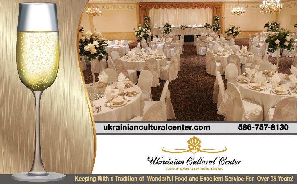 Detroit Venues Wedding Reception Venues Restaurants
